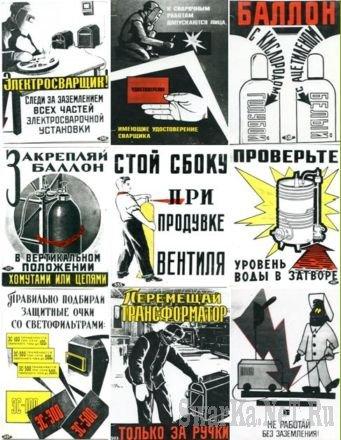 http://osvarke.info/uploads/posts/2009-11/1259000986_tb.jpg